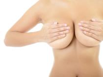 Reduction mammaire Turquie
